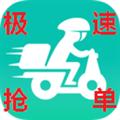 美团骑手最新抢单脚本 V1.0 最新安卓版