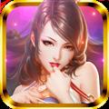 妖姬OL V1.8.7 安卓版