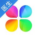 春雨诊所 V4.9.16 iPhone版