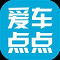 爱车点点商户端 V1.1.0 安卓版
