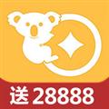 考拉理财 V2.26.0 iPhone版