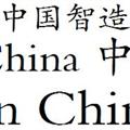 方正楷体gbk字体 V1.1 官方版