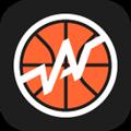 我奥篮球 V1.9.3 安卓版
