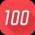 网易100分 V1.8.12 安卓版