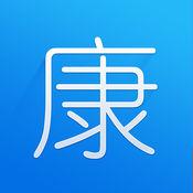 康爱多掌上药店 V3.9.2 iPhone版