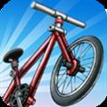 单车男孩 V2.0.5 安卓版