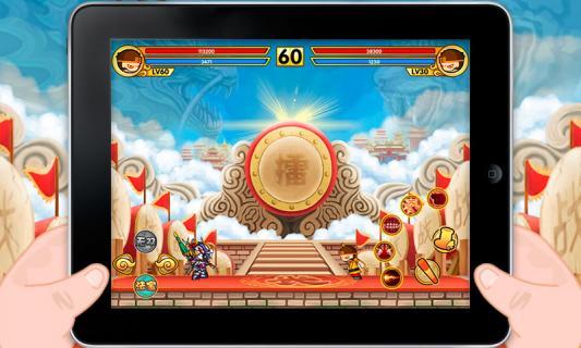 造梦西游3之大闹天庭篇无敌版 V6.8.0 安卓版截图5