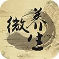 中国微养生 V1.0.3 安卓版