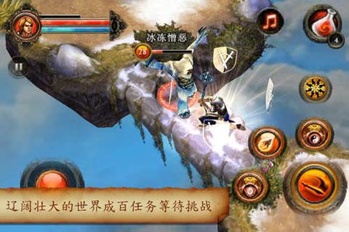 地牢猎人2中文破解版(含数据包) V1.0.1 安卓版截图1