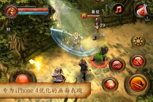 地牢猎人2中文破解版(含数据包) V1.0.1 安卓版截图4