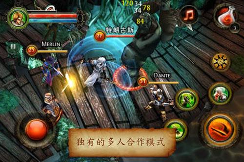 地牢猎人2中文破解版(含数据包) V1.0.1 安卓版截图5
