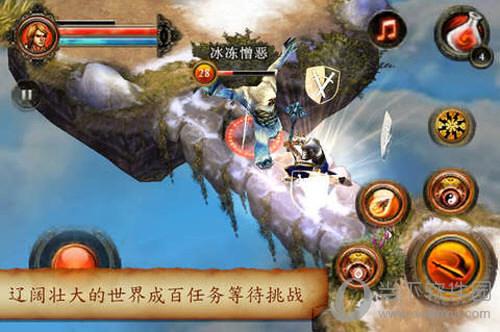 地牢猎人2中文破解版