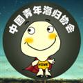 小龟龟 V1.2.8 安卓版