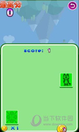 气球空战破解版 V1.0 安卓版截图2