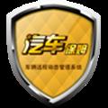 汽车保姆 V2.7.8 安卓版