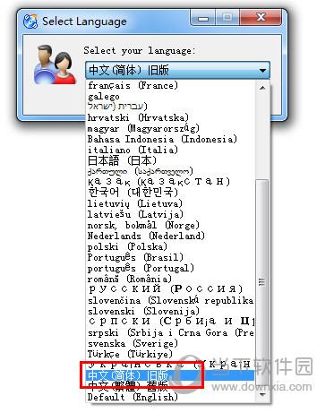 CDBurnerXP中文版