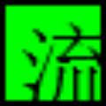 九流浏览器 V14.5.1 绿色免费版