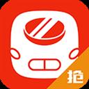 瓦力火车票 V1.0.1 安卓版