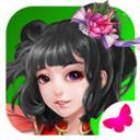 彩蝶麻将 V1.0 苹果版