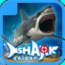 鲨鱼狙击手破解版 V1.0 安卓版