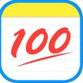 作业帮 V13.12.0 iPad版