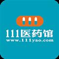 111医药馆 V3.2.3 安卓版
