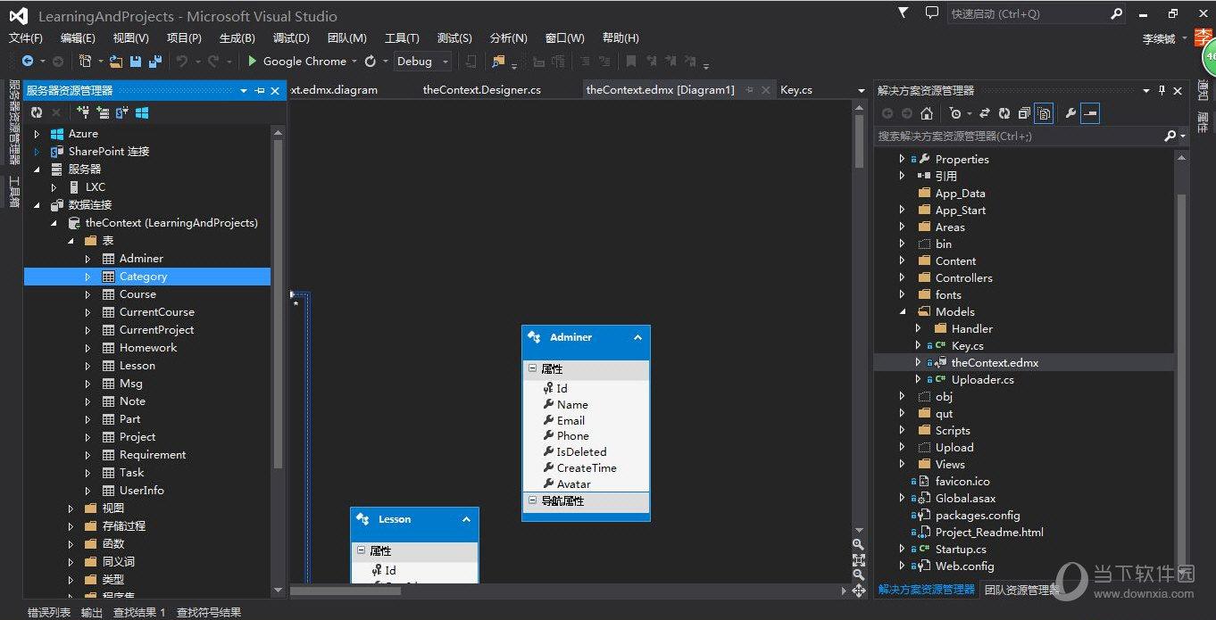在VisualStudio2013,2015中怎么安裝自定義項目模版