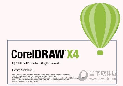 CorelDraw X4免激活版