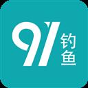 91钓鱼 V2.3.3 安卓版