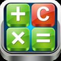 神马计算器 V1.1 Mac版
