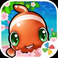 开心水族箱 V7.5.9 安卓版