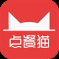 点餐猫 V4.3.4 iPhone版