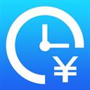 安心记加班 V4.1.50 苹果版