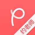 蒲公英 V1.1.5 安卓版