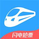 114票务火车票 V3.8 苹果版