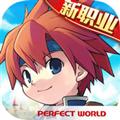 魔力宝贝 V7.0.0 iPhone版