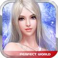 神魔大陆 V1.5.2 iPhone版