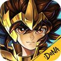 圣斗士星矢重生 V2.1.0 iPhone版