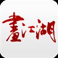 画江湖 V2.2.4 安卓版