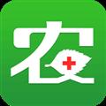农医生 V3.0.2 安卓版