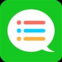 短信夹 V1.7.13 安卓版