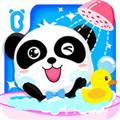 宝宝爱洗澡 V9.21.0005 苹果版