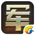 天天军棋 V1.0.29 苹果版