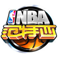 NBA范特西 V1.2.3 iPhone版
