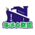海运大联盟 V2.1 安卓版