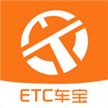 ETC车宝 V4.3.0 iPhone版