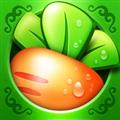 保卫萝卜1 V1.9.1 苹果版