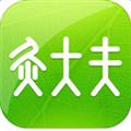 灸大夫 V6.0.3 iPhone版