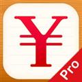 随手记专业版 V10.6.9 苹果版