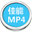 数擎佳能MP4视频恢复软件 V2.0 官方版